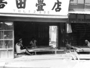 昭和30年代(右端が三代目)